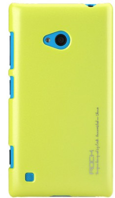 Rock Back Cover for Nokia Lumia 720 Yellow