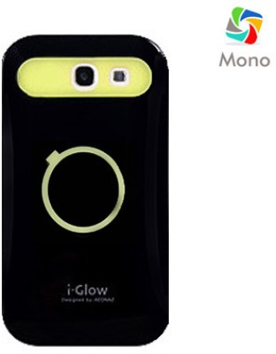 Mono Fit to Use for Samsung Galaxy Trend i699 Black available at Flipkart for Rs.349