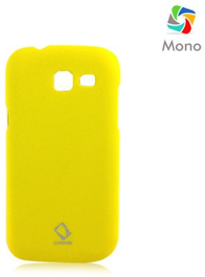 Mono Fit to Use for Samsung Galaxy Trend Duos available at Flipkart for Rs.299
