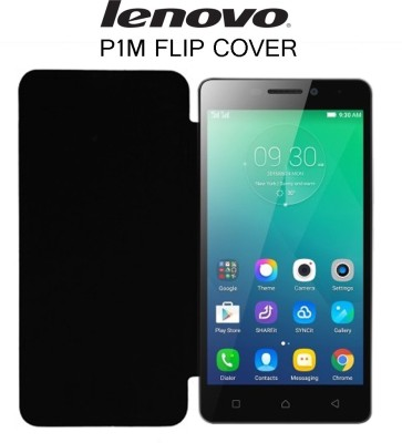 innovative design e40df d75ec 62% OFF on Fabcase Flip Cover for Lenovo Vibe P1m (Black) on Flipkart    PaisaWapas.com
