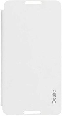 Micvir-Flip-Cover-for-HTC-Desire-S700