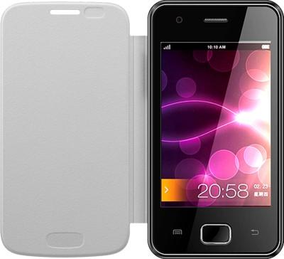 APE Flip Cover for Karbonn A50 White available at Flipkart for Rs.149