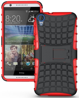 Gioiabazar Grip Back Cover for HTC Desire 820Q