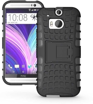 TapTo Shock Proof Case for HTC One M8