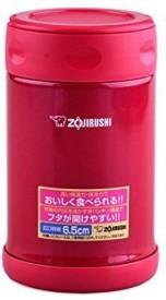 Zojirushi Zr-Sw-Eae50-Pj S/S Vacuum Food Jar 0.5l-Candy Pink Casserole