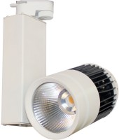 Eliante By Jainsons Lights 1007-15w Led Color Cool White Led Track Light Track Lights Ceiling Lamp