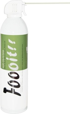 compare foooit air duster or laptop cleaner for ups electronics computer peripherals at. Black Bedroom Furniture Sets. Home Design Ideas