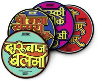 Happily Unmarried Bhojpuri Wood Coaster Set Multicolor, Pack Of 4