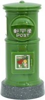 Tootpado Post Office Shape Toy Piggy Kiddy Coin Bank Green