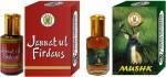 Purandas Ranchhoddas Gift Sets Purandas Ranchhoddas Jannatul Firdaus & Mushk Attar Gift Set