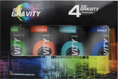 Buy Zero Gravity Combo Set: Combo Gift Set