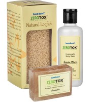 Healthbuddy Zerotox Handmade Body Wash Jasmine Mogra (210 Ml), Lavender Soap (125 Gm) & Natural Loofah (Set Of 3)