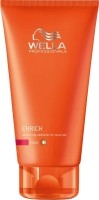 Wella Enrich Moisturizing Conditioner For Dry And Damaged Hair (200 Ml)