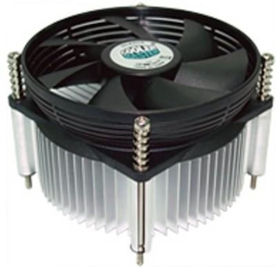 Cooler Master DI5 9HDSL 0L GP