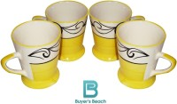 Buyer's Beach Yellow Printed Set Of 4 Cups (Yellow)