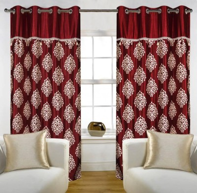 Home Candy Polyester Maroon Solid Eyelet Door Curtain (212 cms in Height, Pack of 2)
