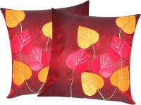 Zikrak Exim Embroidered Cushions Cover (Pack Of 2, 50 Cm*50 Cm, Multicolor)