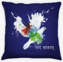 Amore Vande Mataram Cushions Cover - Pack Of 1