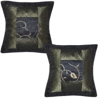 Lal Haveli Attractive Brocade Silk 16x16 Inches Abstract Cushions Cover (Pack Of 2, 41 Cm*41 Cm, Black)