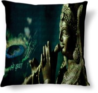 Amy Hare Krishna God Abstract Cushions Cover (40.64 Cm*40.64 Cm, Multicolor)