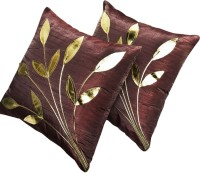 Zikrak Exim Embroidered Cushions Cover (Pack Of 2, 30 Cm*30 Cm, Brown)