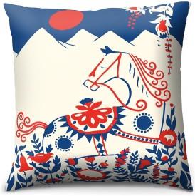 Calmistry Animal Cushions Cover