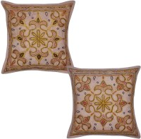 Lal Haveli Embroidered Cushions Cover (Pack Of 2, 41 Cm*41 Cm, Brown) - CPCE8BZ9EDA4HXXK