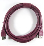 Indiashopers 5m USB 2.0 Extension Cable