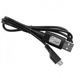 creative designz Sony Xperia A4 USB Cable