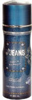 Al-Nuaim Blue Jeans Body Spray  -  For Men, Women (200 Ml)