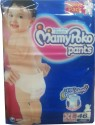 Mamy Poko Pants Diaper - Extra Large - 46 Pieces