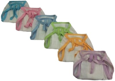 Baby Master Musline Diaper - Small (6 Pieces)