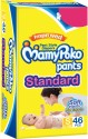 Mamy Poko Pants Standard - Small - 46 Pieces