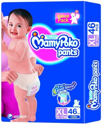 Mamy Poko All Round Elastic Diapers - XL (46 Pieces)