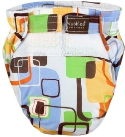 Kushies Ultra-Lite Diaper Blue Groovey Squares - Infant