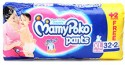 Mamy Poko Pants Diaper - Extra Large - 34 Pieces