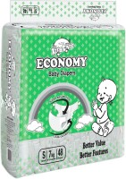 Xtracare Economy Baby Diaper - Small (48 Pieces)
