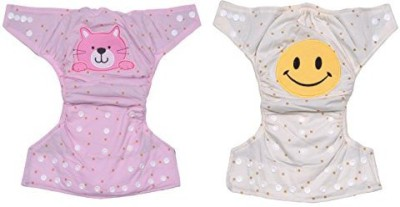 Cosy Set of 2 (Cosy Cloth Diaper Cover + One Natural Cotton Insert ) - Small (2 Pieces)