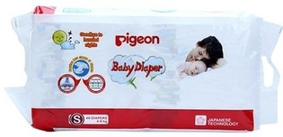 Pigeon Baby Diapers (Small) 46 pieces (09181) - Small (46 Pieces)