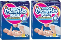 Mamy Poko Extra Absorb - Small (2 Pieces)