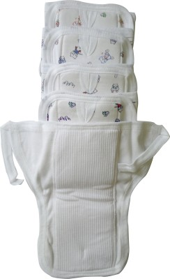 Xchildhood white diaper nappy - small (5 Pieces)