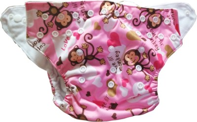 Doraschutties Adjustable Cloth Diaper - Large (1 Pieces)