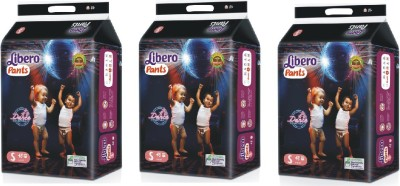 Libero Pants - Small (3 Pieces)