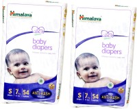 Himalaya Baby Diaper - Small (2 Pieces)