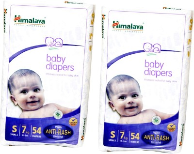 Himalaya Baby Diaper - Medium (3 Pieces)