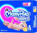 Mamy Poko Pants - Small - 68 Pieces