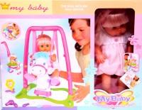 Treasure Box My Baby Happy Fashion Doll (Multicolor)