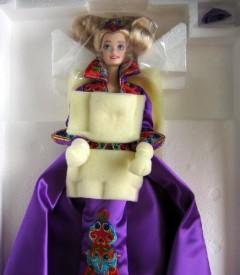 Barbie Royal Splendor Porcelain