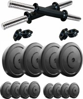 KOBO 24KG COMBO MG-2 Adjustable Dumbbells Set Adjustable Dumbbell
