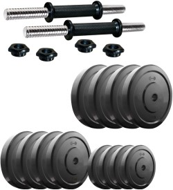 Headly DM-26KG COMBO16 Adjustable Dumbbell